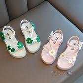 女童涼鞋小雛菊2020夏季新款兒童鞋子中大童小女孩公主鞋軟底網紅 中秋節