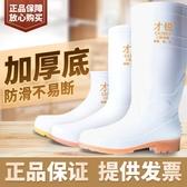 大碼白色雨鞋食品廠工作雨靴防滑食品衛生靴防油耐酸堿廚師水鞋 扣子小鋪