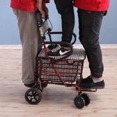 購物車 家用便攜老人手推車助行車老年購物買菜小拉代步車可折疊四輪助步【樂享生活館】liv