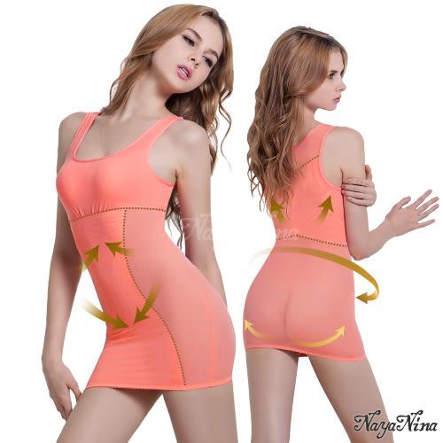 零腹計畫 長版寬肩塑身衣 內搭顯瘦背心