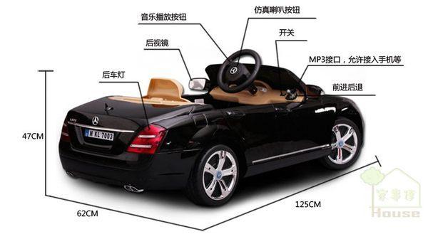[ 家事達 ] 賓士BEMZ- KL7003N-可搖控兒童電動車-S600   特價 正廠授權