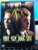挖寶二手片-Y107-004-正版DVD-電影【聖堂風雲1】-喬修傑克森 保羅沃克 希爾哈波(直購價)