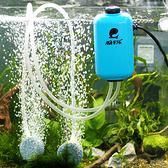 增氧泵 水族箱養魚充氧泵增氧泵魚缸增氧機靜音小型家用雙孔魚缸氧氣泵超 霓裳細軟