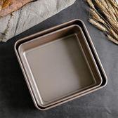 活底深方盤 烤箱用正方形烤盤 家用不沾蛋糕面包模具8寸9.5寸  遇見生活