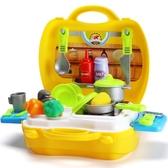 兒童過家家玩具仿真梳妝手提箱早教益智廚房醫生維修工具女孩玩具