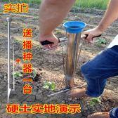 百樂福秒栽器定植器蔬菜種植器栽苗器移栽器移苗器種苗器點播施肥Igo cy潮流站