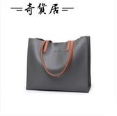 手提包女大包韓版側背包大容量斜挎包潮流百搭簡約購物袋歐美時尚