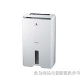 *贈USB滅蚊器TS-E105*Panasonic 國際牌 11L空氣清淨 除濕機 F-Y22EN **免運費**