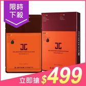 韓國 JAYJUN 水光凍齡面膜三部曲(10片入)【小三美日】$539