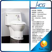 HCG 和成 單體馬桶 C4283T(AL)