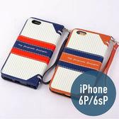 iPhone 6P / 6s Plus 英倫風皮套 附手繩 插卡 支架 側翻皮套 手機套 殼 保護套 配件