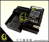 ES數位 Coolpix B700 P600 P610 P900 S810C 電池 EN-EL23 國際電壓 快速充電器 EN-EL23