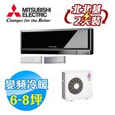 三菱 Mitsubishi 霧之峰 冷暖變頻 一對一分離式冷氣 MSZ-EF42NA / MUZ-EF42NA