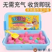 5斤 兒童太空玩具沙套裝魔力彩色沙子粘土橡皮泥女孩散沙【淘夢屋】