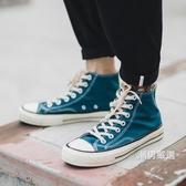帆布鞋男春季正韓高筒男鞋布鞋男潮流學生鞋子情侶鞋男士潮鞋36-43
