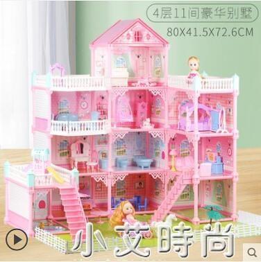 兒童過家家房子城堡玩具屋娃娃小女孩女童公主生日禮物3一9歲以上 NMS小艾新品