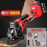 充電砂輪機 無線充電式角磨機打磨機鋰電池手磨光切割機手砂輪電動工具T