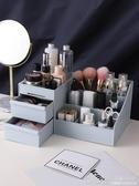 抽屜式化妝品收納盒桌面桌上宿舍護膚品的女家用簡約床頭置物架K   深藏blue