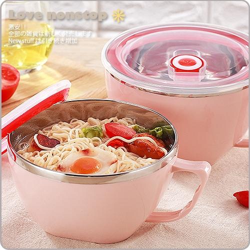 【樂樂購˙鐵馬星空】304不鏽鋼帶蓋泡麵碗 不鏽鋼泡麵碗 保鮮盒 把手泡麵碗 歐風泡麵碗*(Z03-129)