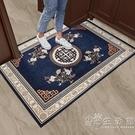 新中式進門地墊家用門口腳墊入戶門墊子客廳門墊臥室地毯可定制 小時光生活館