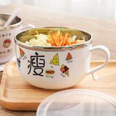 防燙盒子圓形宿舍泡面碗帶蓋單層日式大容量愛心不銹鋼網紅打包碗