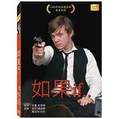 新動國際【如果....】IF.... 高畫質DVD
