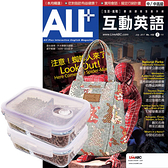 《ALL+互動英語》互動下載版 1年12期 贈 Recona高硼硅耐熱玻璃長型2入組(贈保冷袋1個)