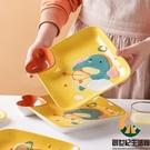家用可愛餃子盤子帶醋碟陶瓷餐具大號水餃分格盤子早餐薯條盤【創世紀生活館】