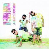 星期二樂團 星期二 CD 免運 (購潮8)