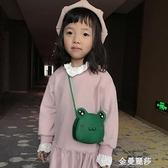兒童側背包公主時尚韓版美爆潮男女孩可愛卡通包包寶寶迷你小挎包 雙十二全館免運