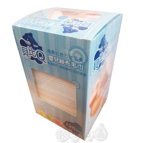 【奇買親子購物網】貝比Q 乾濕兩用紗布毛巾/乾式溼紙巾/120枚入x2盒