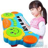兒童電子琴初學寶寶鋼琴音樂0-1-3-6歲男孩女孩嬰兒小孩益智玩具     非凡小鋪   igo