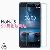 E68精品館 9H 鋼化玻璃 Nokia 8 5.3吋 手機保護貼 螢幕保護貼 防刮 防爆 手機膜 鋼化 玻璃貼 Nokia8