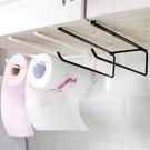 廚房卷紙架櫥柜紙巾架