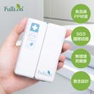 【Fullicon護立康】7格磁吸保健盒...