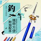 迷你鋼筆釣竿【HAS7B1】小型蝦竿輕巧...