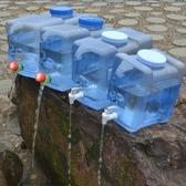 自駕遊儲水桶PC戶外帶龍頭礦泉水桶純凈水桶