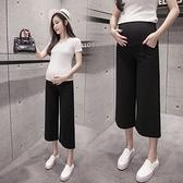 漂亮小媽咪 韓系 實拍 孕婦 寬褲 【P2721】七分 寬鬆 高腰 托腹 孕婦褲