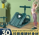 拉筋板瘦腿神器小腿站立拉伸斜踏板家用伸筋折疊減肥瑜伽健身器材 快速出貨
