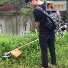 割草機 充電式無刷電動割草機背負式園林家用草坪除草機剪草打草機割灌機T