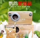 鸚鵡繁殖箱 玄鳳虎皮牡丹鸚鵡鳥用繁殖箱巢箱鳥窩鳥巢孵化箱豎式保暖鳥籠走心小賣場