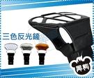 黑熊館 RF007 閃光燈 跳燈專用 柔光罩 柔光板 反光罩 反光鏟 魔鬼氈 跳燈反射板 三色色版