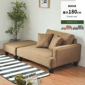 沙發 沙發床 三人沙發 椅子【Y0447】馬卡斯日系沙發2人+凳 收納專科