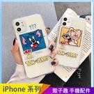 搞怪貓和鼠 iPhone SE2 XS Max XR i7 i8 plus 透明手機殼 湯姆與傑利 保護殼保護套 空壓氣囊殼