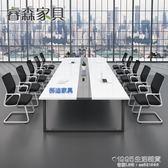 辦公會議桌長桌簡約現代桌子洽談桌椅組合工業風家具工作台大小型 1995生活雜貨NMS