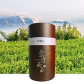 東方藏玉 - 阿里山高山茶(150g/瓶)