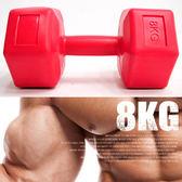 (單支販售)六角8KG啞鈴.6角8公斤啞鈴.訓練方法.練胸肌舉重量訓練.健身器材.推薦哪裡買專賣店