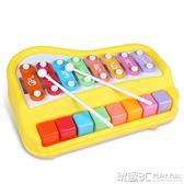 敲琴 大木琴8音敲琴益智幼兒童手敲琴嬰兒寶寶音樂玩具1-2歲 玩趣3C