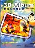 二手書博民逛書店 《3D Album 數位相簿魔幻師》 R2Y ISBN:9861253386