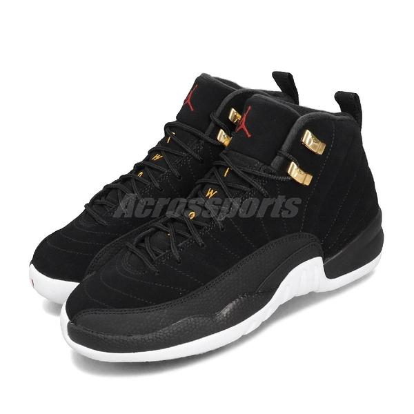 Nike Air Jordan 12 Retro BG Reverse Taxi 黑 白 計程車 大童鞋 女鞋 喬丹 【ACS】 153265-017